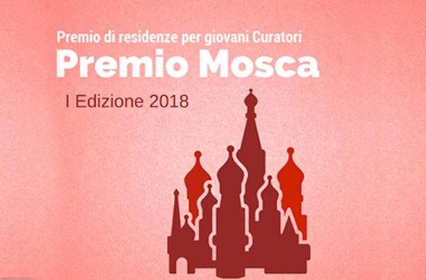 Al via la prima edizione del Premio Mosca per giovani curatori: ecco come inviare le domande