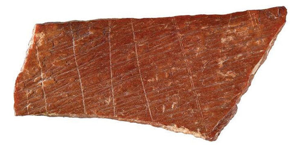 La seconda opera d'arte più antica del mondo risale all'Uomo di Denisova, vissuto in Asia nel Paleolitico