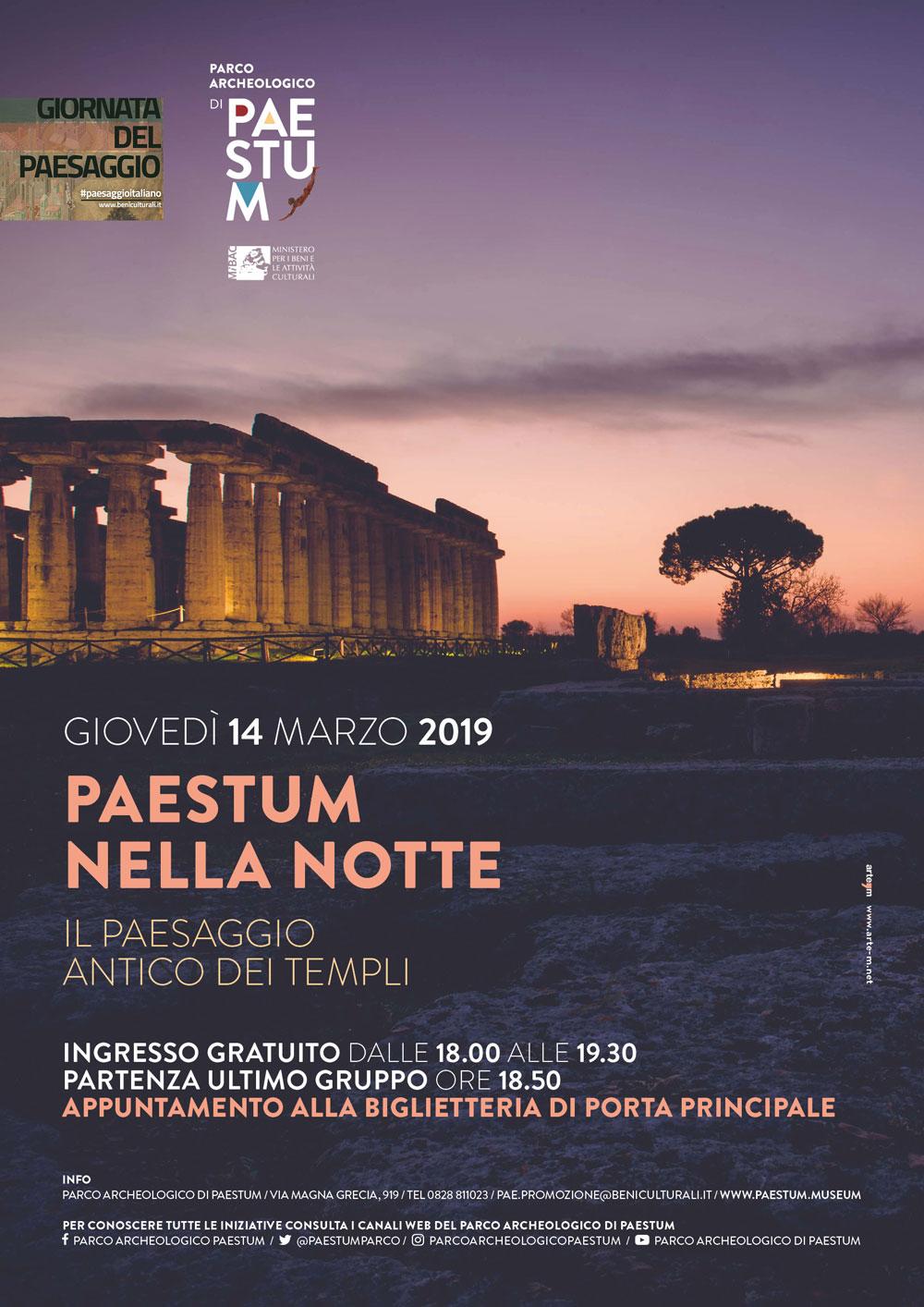 Paestum nella notte per la Giornata del Paesaggio