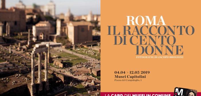 Roma raccontata attraverso le donne. Le fotografie di Jacopo Brogioni ai Musei Capitolini