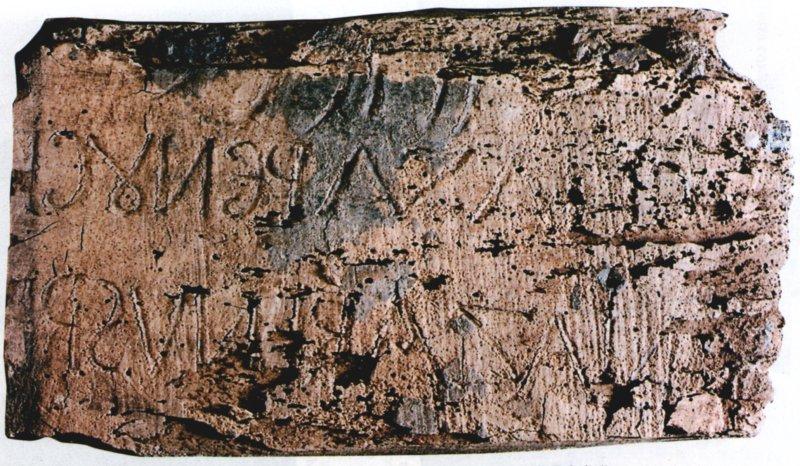 Titulus Crucis (X-XI secolo; legno, 25 x 14 x 4 cm; Roma, Santa Croce in Gerusalemme)
