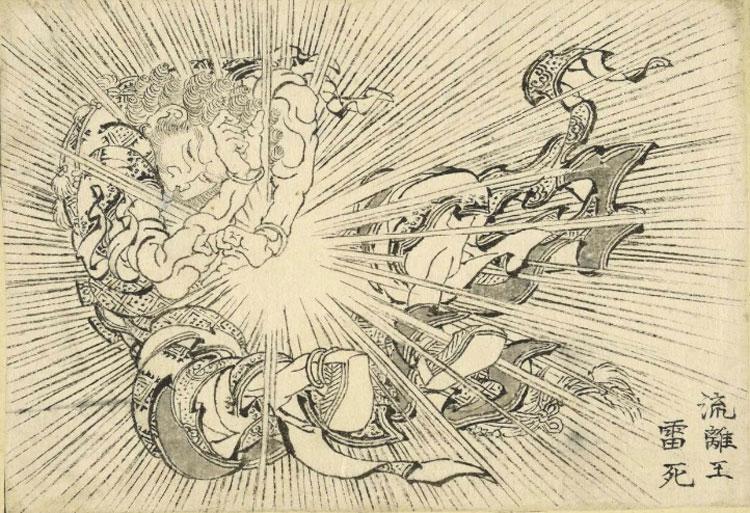Il British Museum acquisisce 103 disegni di Hokusai di un libro mai pubblicato