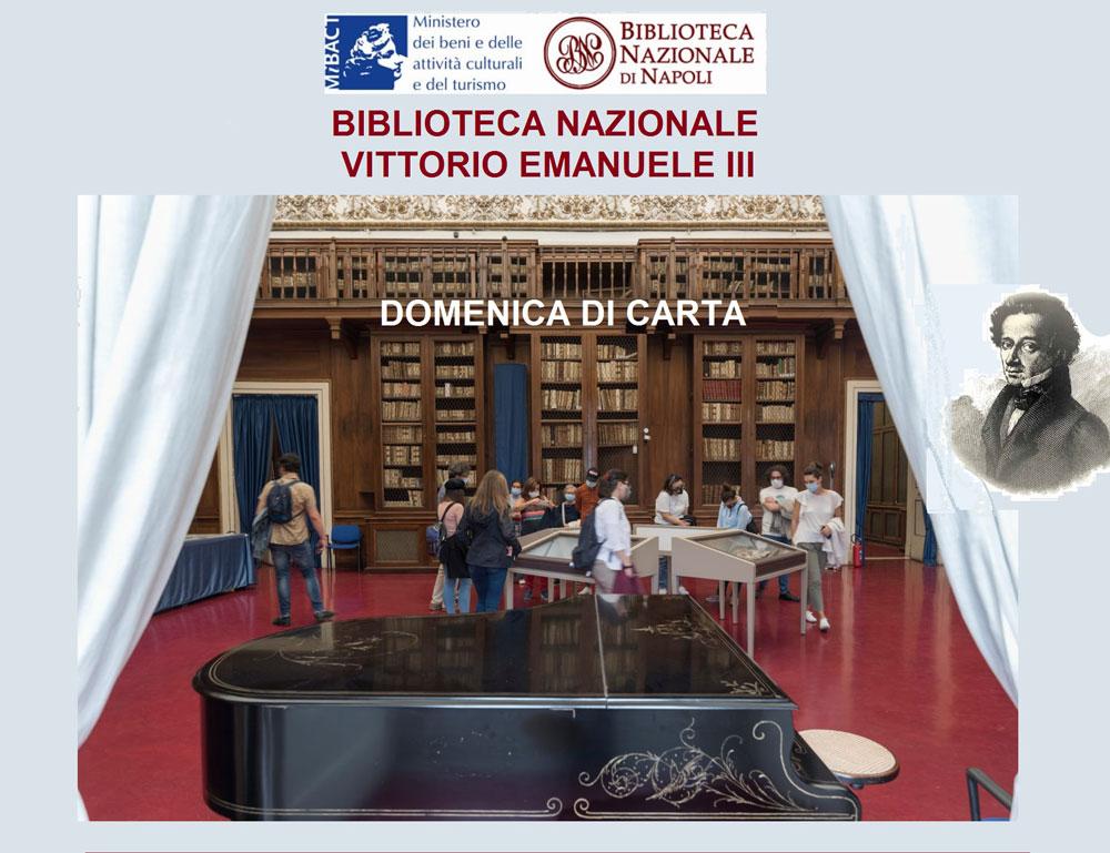 Apertura straordinaria della Biblioteca Nazionale di Napoli. Protagonisti Dante e Leopardi