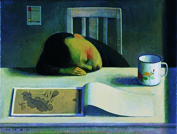 """Milano, alla Fondazione Prada la mostra """"Storytelling"""", personale dell'artista cinese Liu Ye"""