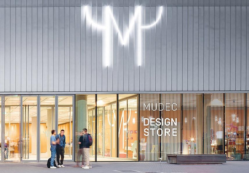 I musei non possono aprire, ma i loro negozi sì: e il Mudec apre il suo Mudec Design Store