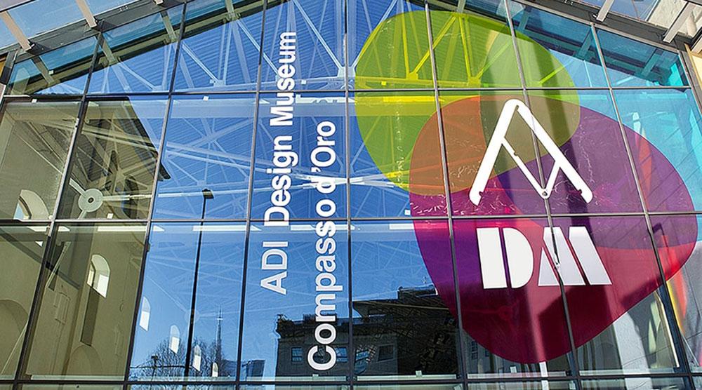 Milano, inaugurato il nuovo ADI Design Museum che riunisce la collezione storica premio Compasso d'Oro