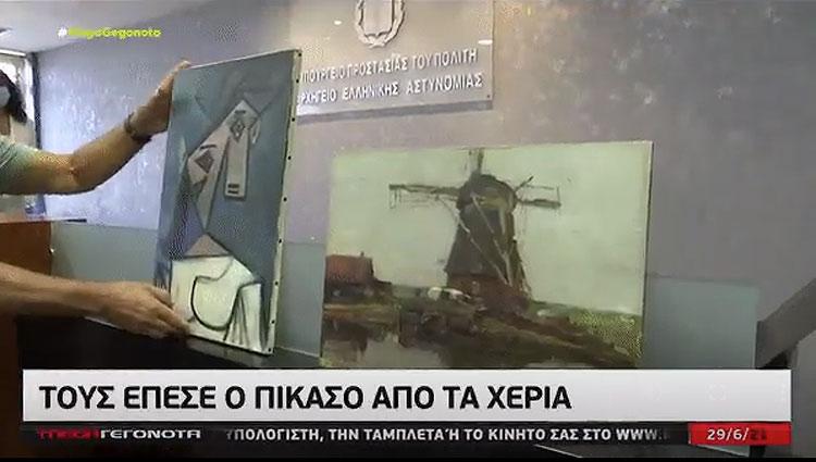 Grecia, recuperati un Picasso (che cade durante la presentazione!) e un Mondrian rubati nel 2012