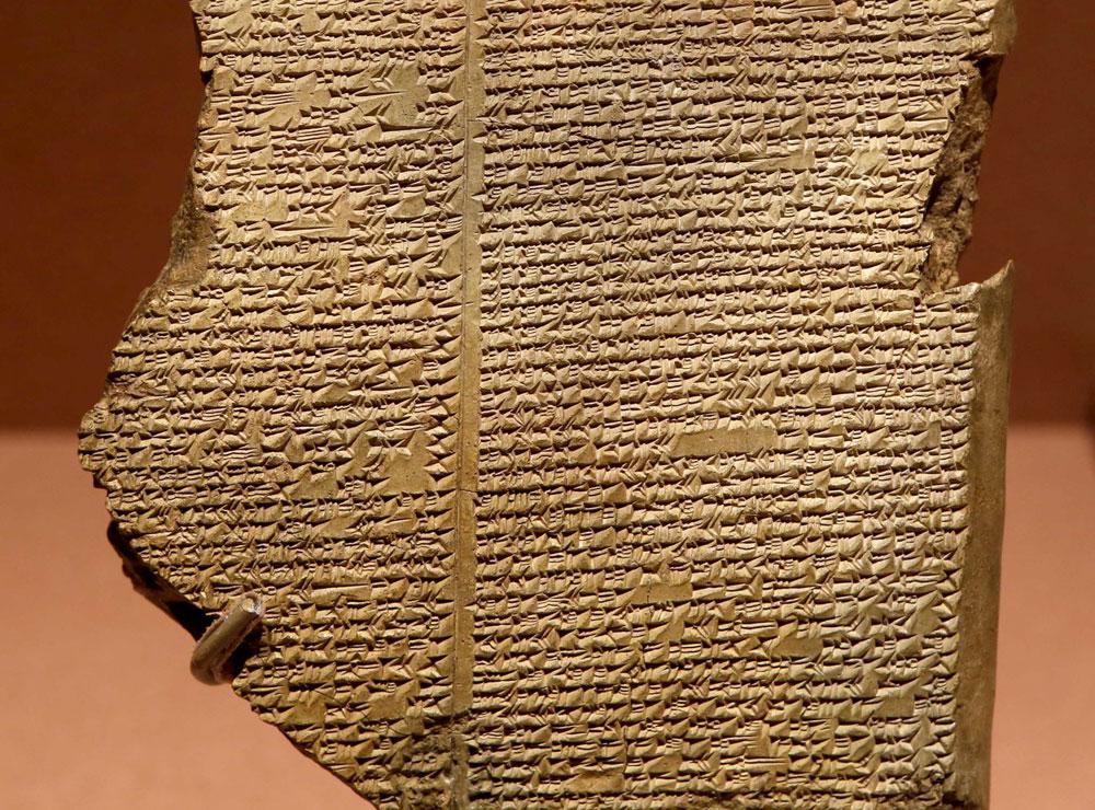 Gli USA restituiscono all'Iraq oltre 17mila reperti trafugati: tra questi, la tavoletta del ciclo di Gilgamesh