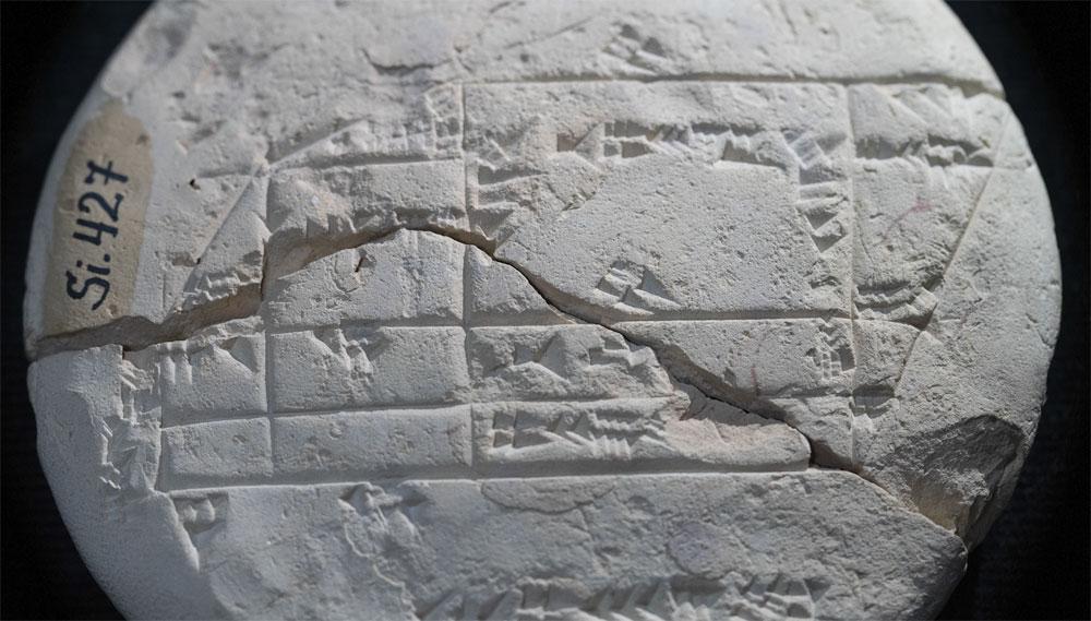 Su una tavoletta il più antico esempio di geometria applicata: la scoperta di un matematico australiano